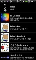 Screenshot of Clock Live Wallpaper (oat)