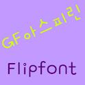 GFAspirin FlipFont icon