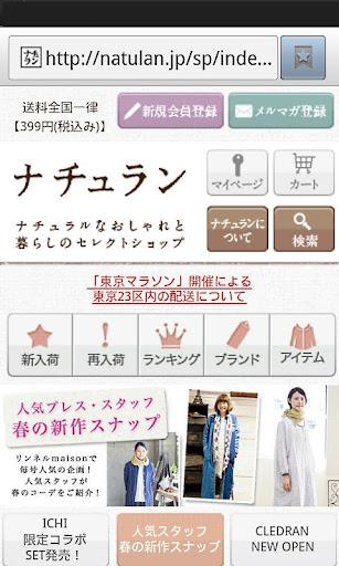 東橫INN 釜山站2 (釜山) - Toyoko Inn Busan Station 2 - 357則旅客評論