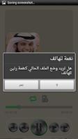 Screenshot of ابراهيم النقيب - قرآن اناشيد