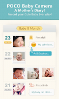 Screenshot of POCO Baby Camera - Kids Album