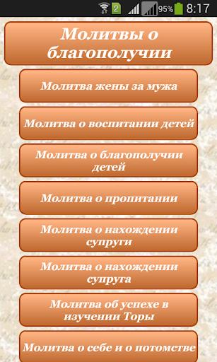 Call to You - screenshot