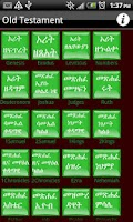 Screenshot of Amharic Audio Bible Free