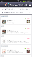Screenshot of 크라잉베베(CryingBeBe) 울음분석기(임신,육아)