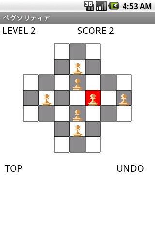 チェスパズル:ペグソリティアLITE