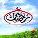 بطاقات رسائل رمضان والعيد 2015 icon