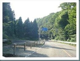 Ikaho Onsen and Mt. Haruna 037