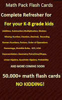 Screenshot of Math Pack Flash Cards