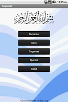 Screenshot of Taqeebat