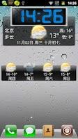 Screenshot of 墨迹天气插件皮肤_UC_蓝色经典