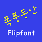 LogYoungface Korean FlipFont icon