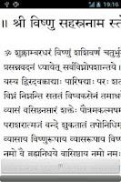 Screenshot of Vishnu Sahasranamam with Audio