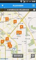 Screenshot of 满座团购-美食,电影,酒店度假