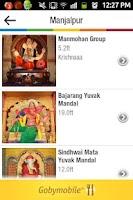 Screenshot of Ganeshji