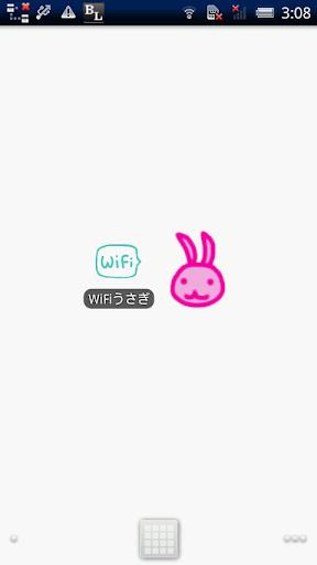 Wi-Fiうさぎ 機能制限解除キー