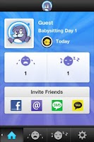 Screenshot of Lullaby Sleep - Soothing Baby
