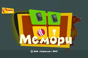 Screenshot of Мемори Фиксиклуб
