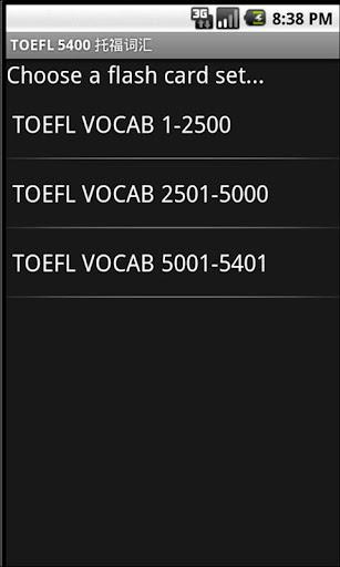 TOEFL Vocab 5400 托福词汇