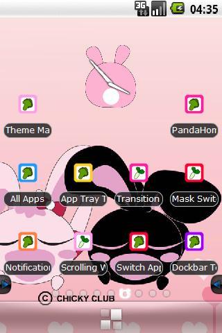 【免費生活App】Chomphu_Nai Haeo-APP點子