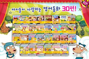 Screenshot of 핑크퐁! 뮤지컬 영어 명작 30