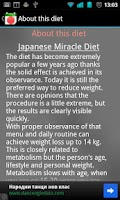 Screenshot of Japanese Miracle Diet