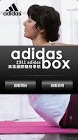 Screenshot of adidas box