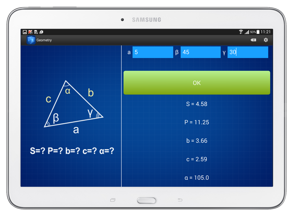 Geometry Calculator Screenshot 11