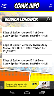 Longbox Comic Market Value - screenshot