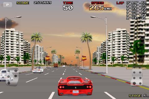 Final way - screenshot