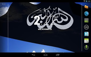 Screenshot of Allahu Akbar Live Wallpaper