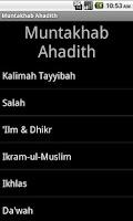Screenshot of Muntakhab Ahadith