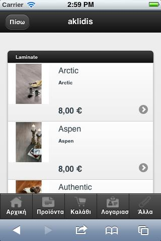 Aklidis on-line shop
