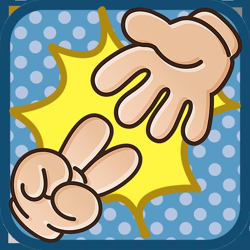 ScissorsPaperStone 街機 App LOGO-APP試玩