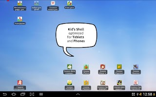 Screenshot of Kid's Shell - safe launcher