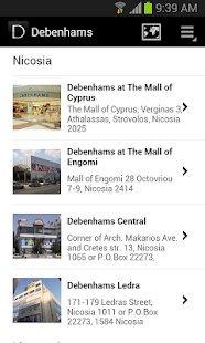 Debenhams Cyprus - screenshot
