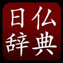 Dictionnaire japonais GOLD icon