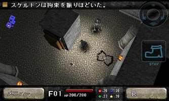 Screenshot of TRAP HUNTER -LOST GEAR- LITE