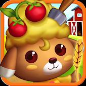 寵物寶貝:農場
