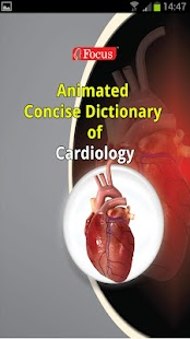 Cardiology-Animated Dictionary screenshot for Android