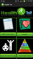 Screenshot of Health 1st Premium
