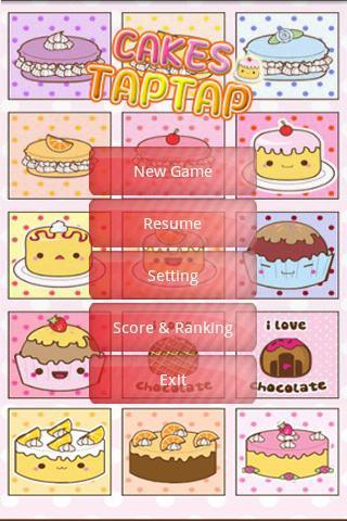 蛋糕喜刷刷