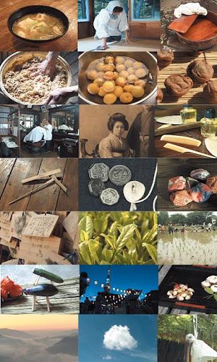 Memorable images Rice cake bak