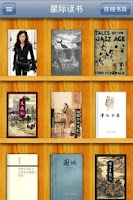 Screenshot of StarBooks
