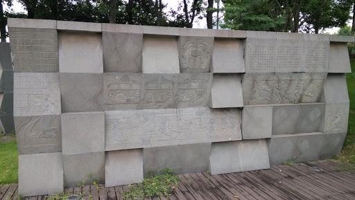 古琴台石碑2