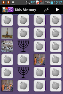 Jewish Game - Memory Game - screenshot