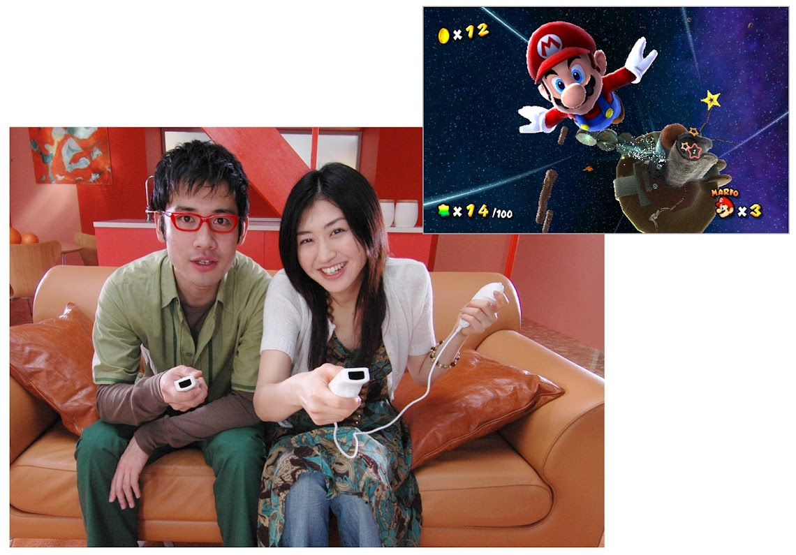 Innovation Nintendo style