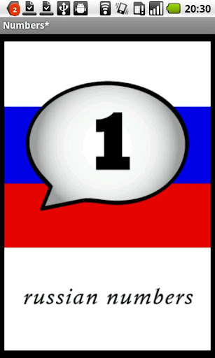 Russian Numbers Demo