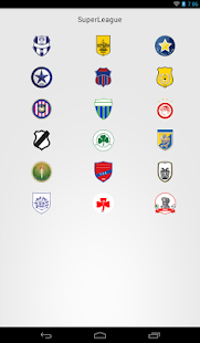Greek Sports Teams Logo Quiz - screenshot