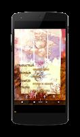 Screenshot of Manga Reader : Lecteur Manga