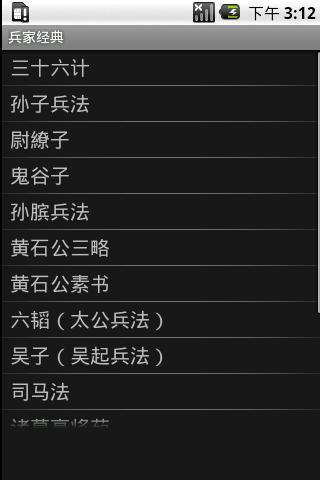 總覽_研究報告_鉅亨網